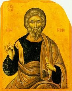 St ananias the apostle